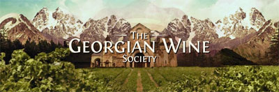 Georgian Wine Society