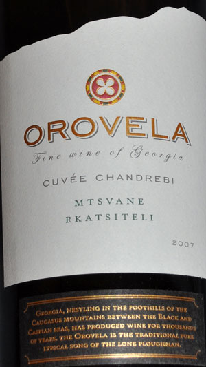 Orovela Cuvee Chandrebi Mtsvane Rkatsiteli