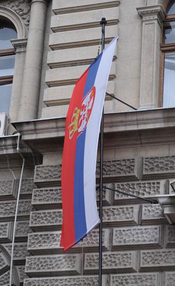 Belgrade - Serbian Flag