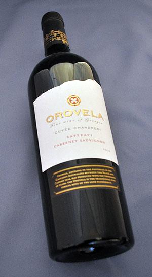 Orovela Cuvee Chandrebi Saperavic Cabernet Sauvignon