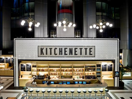Kitchenette in Putney